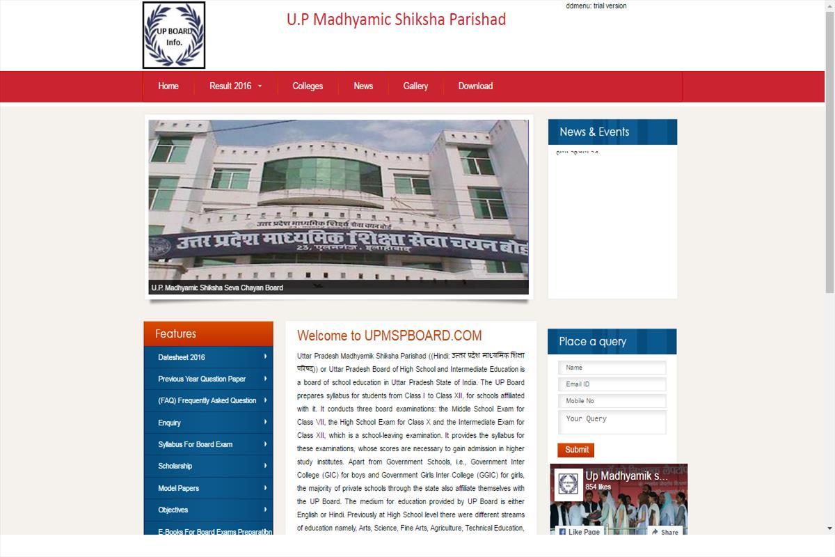 U.P Madhyamic Shiksha Parishad