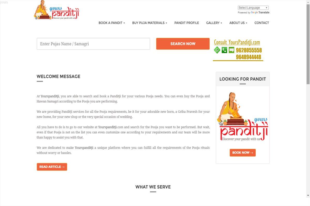 Yours Pandit Ji